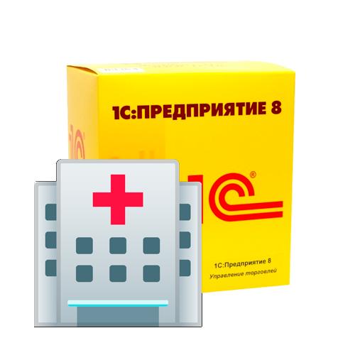 1С:Медицина. Больница