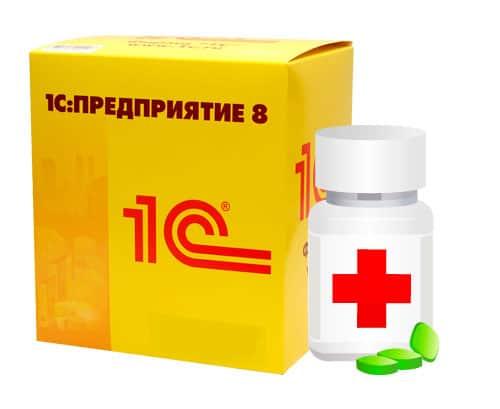 1С:Аптека – автоматизация аптек и аптечных пунктов