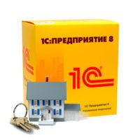 1С: Риэлтор. Управление продажами недвижимости
