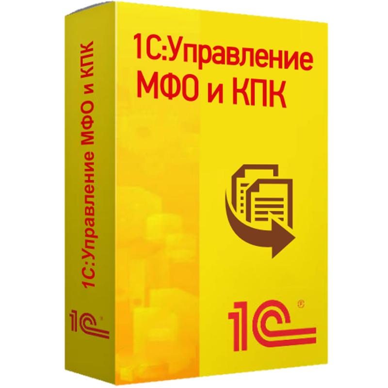 «1С: Управление МФО и КПК»