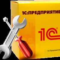 «1С: Управление сервисным центром»