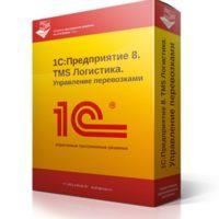 «1С:Предприятие 8. TMS Логистика»