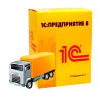 «1С: Транспортная логистика КОРП»
