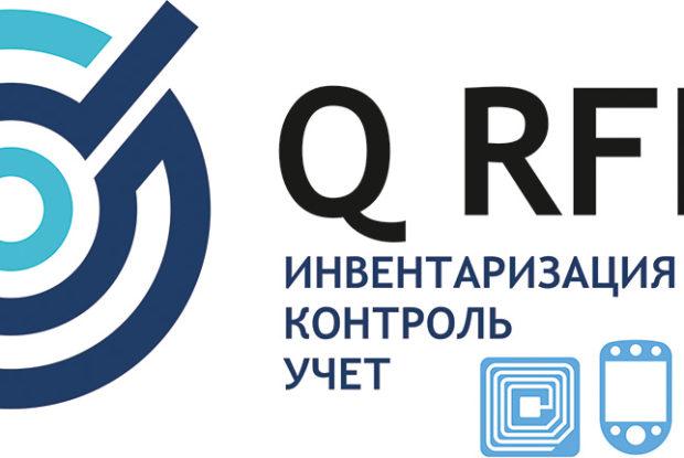 Минимальный комплект для RFID — инвентаризации