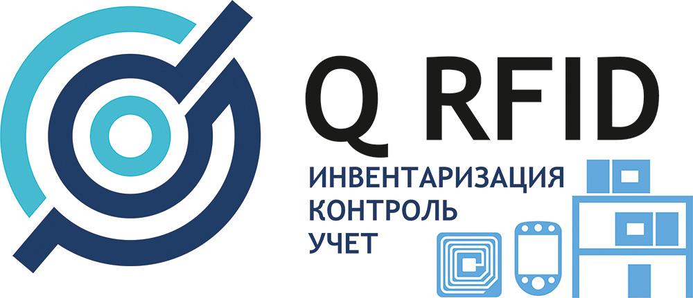 Расширенный комплект для RFID — инвентаризации